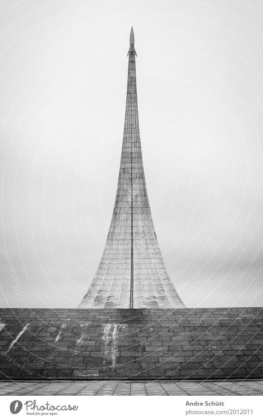 Sputnik Lifestyle Ferien & Urlaub & Reisen Tourismus Architektur Kultur Stadt Sehenswürdigkeit Wahrzeichen Denkmal alt trendy historisch schön Kunst Leben