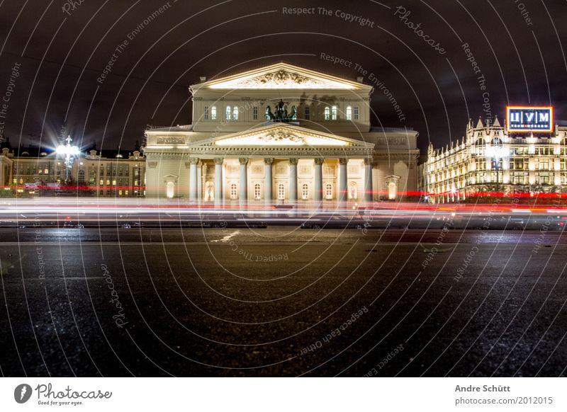 Bolschoi Lifestyle elegant Kunst Sehenswürdigkeit Wahrzeichen alt Bekanntheit historisch schön Ferien & Urlaub & Reisen gold Farbfoto Menschenleer Russland