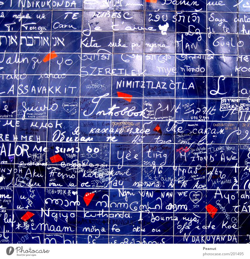Worte der Liebe Paris Mauer Wand Schriftzeichen Herz zeichnen schreiben blau rot Verliebtheit Romantik Gefühle gleich Kitsch Wunsch Farbfoto Detailaufnahme