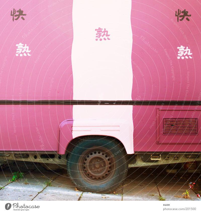 Chinesisch rosa geschlossen authentisch Schriftzeichen einfach Zeichen trocken China Rad Typographie Fahrzeug Asien Anhänger Buden u. Stände Verkehrsmittel