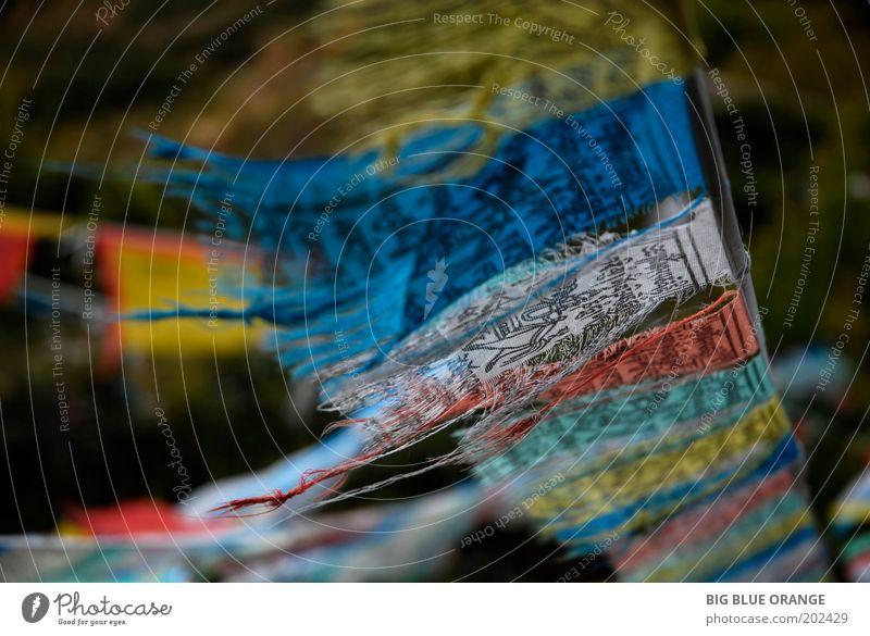 weiß blau rot gelb Kraft Wind Fahne abstrakt Weisheit Mitgefühl mehrfarbig