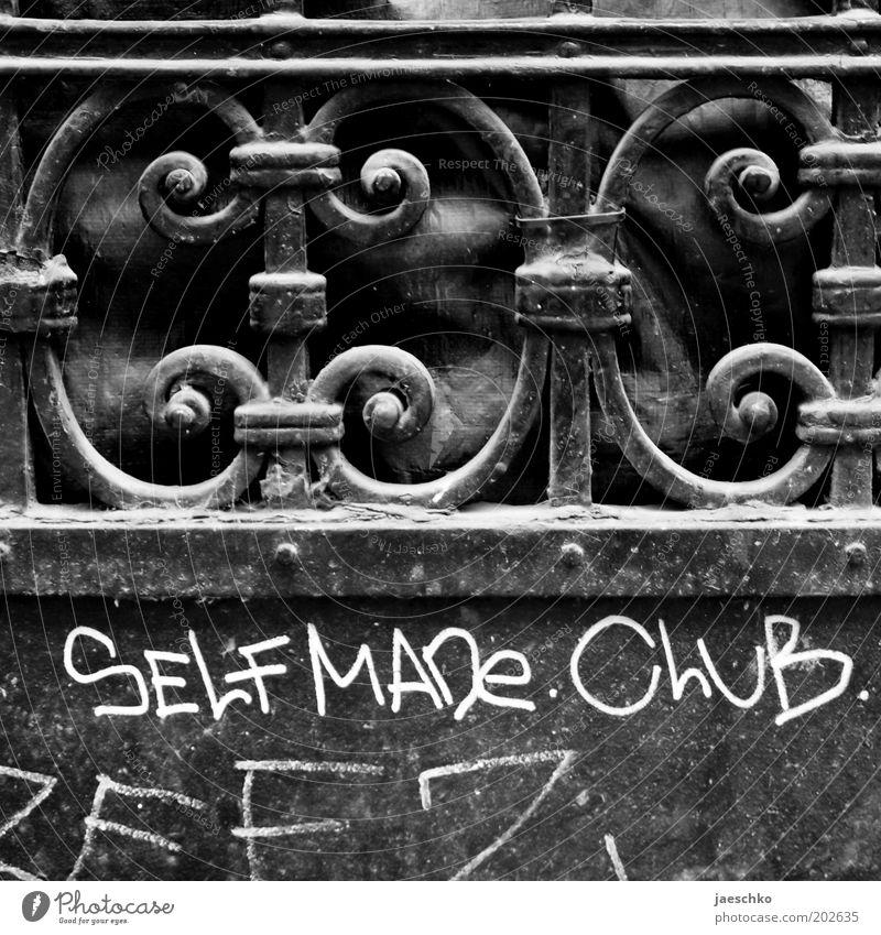 Mach's dir selbst Schriftzeichen Graffiti grau schwarz weiß Gußeisen Tor Tür Zugang Zutritt Zutritt verboten Zutrittsberechtigung Club Privatclub Eingang