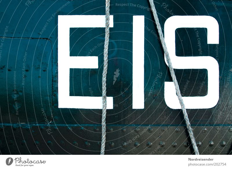 -kalt (AST HH) weiß schwarz Farbstoff Wasserfahrzeug Kraft Metall Lebensmittel Umwelt Seil Speiseeis Industrie Schriftzeichen bedrohlich Stahl Schifffahrt Gerät