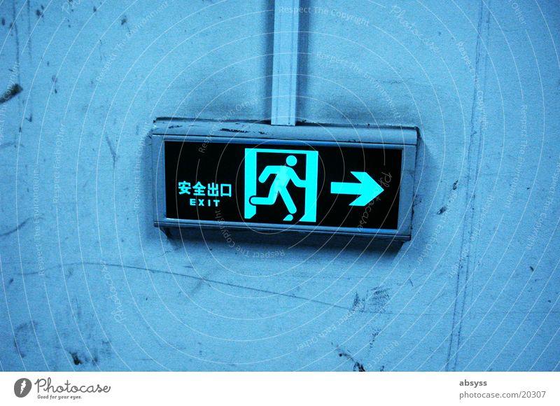 EXIT Asien China Ferien & Urlaub & Reisen Hinweisschild Licht Ausgang Symbole & Metaphern Shanghai Pu Dong elektrisch Elektrisches Gerät Information Erfolg