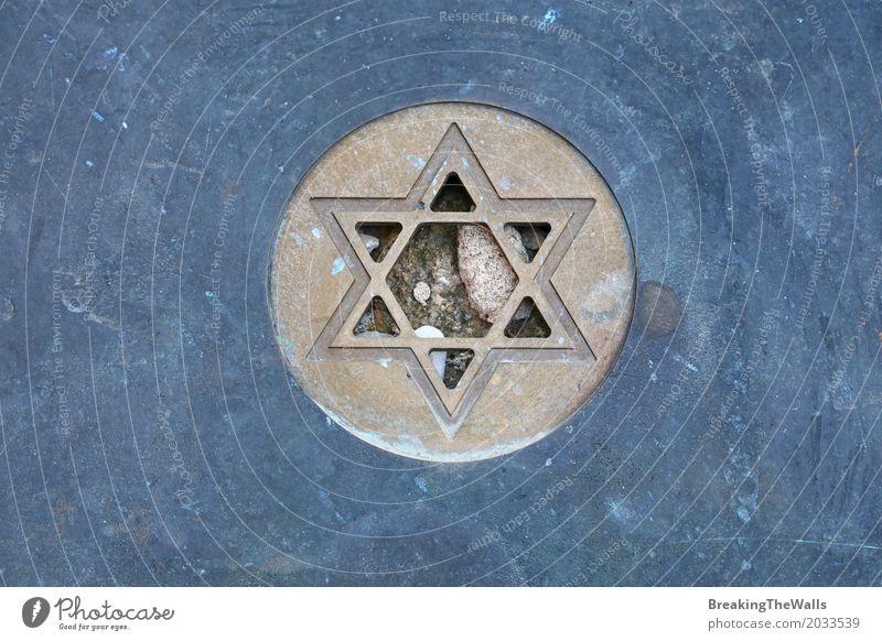 Davidstern, jüdisches Symbol Magen David Stein Metall alt blau Vorfreude Trauer Stolz Frieden gleich Nostalgie Symmetrie Tourismus Zeit Zerstörung