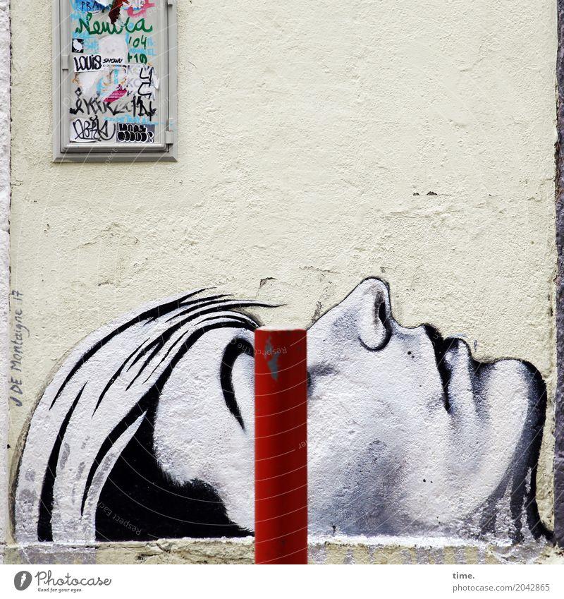 Wegschausperre Wand Graffiti Wege & Pfade lustig Mauer Kunst außergewöhnlich Design ästhetisch Kreativität Perspektive einzigartig entdecken Gemälde Inspiration