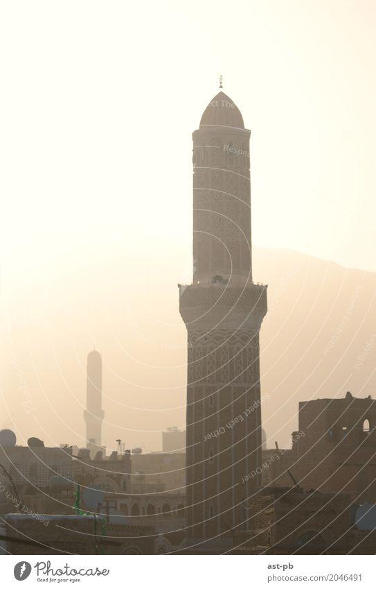 Moscheenturm am Morgen Architektur Turm Gebet Toleranz Islam Moslem