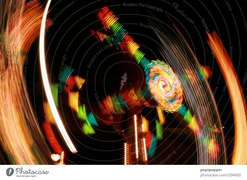 huuuuiiiii Feste & Feiern Geschwindigkeit drehen Jahrmarkt Veranstaltung rotieren Karussell Nachtleben Nachtaufnahme Dinge mehrfarbig Lichtstreifen