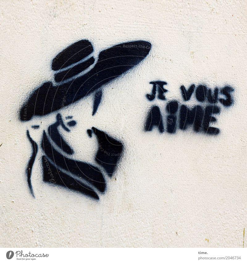 Das kann ja heiter werden feminin Frau Erwachsene 1 Mensch Kunst Gemälde Mauer Wand Hut Schriftzeichen Graffiti schön Leidenschaft Verschwiegenheit Liebe