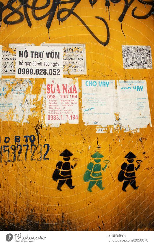 Dank Photocase das hier: Ferien & Urlaub & Reisen Stadt gelb Wand Graffiti Mauer Kunst Tourismus Fassade Design Schriftzeichen Zeichen Grafik u. Illustration Ziffern & Zahlen Hauptstadt Asien