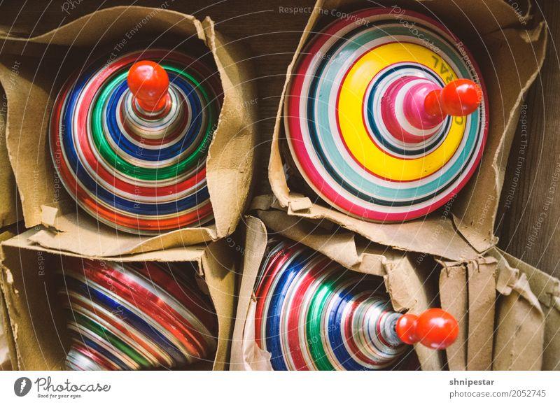 Alte DDR-Brummkreisel Kind Freude Glück Spielen Design Freizeit & Hobby Metall Fröhlichkeit beobachten Kreis Spielzeug Konzentration Blech Paket Kinderspiel
