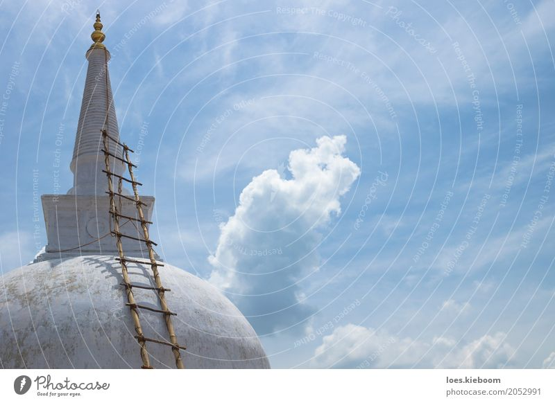 White stupa with bamboo ladder Ferien & Urlaub & Reisen Natur Religion & Glaube Sri Lanka Asien Buddhism Anuradhapura Ruwanwelisaya white Stupa clouds sky gold
