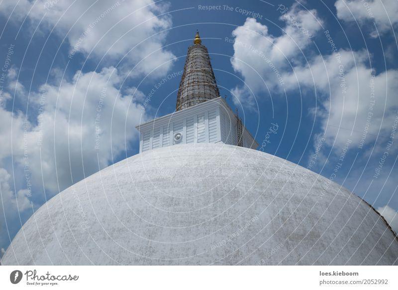White stupa under construction Ferien & Urlaub & Reisen Natur Religion & Glaube Sri Lanka Asien Buddhism Anuradhapura Ruwanwelisaya white Stupa ladder clouds