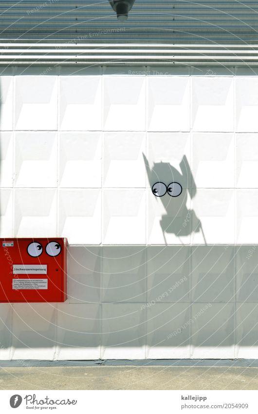 wir sind nicht alleine Auge 2 Mensch Kunst Künstler Subkultur Mauer Wand Fassade Blick Comic Comicfigur Löschschlauch Scham Verliebtheit blamabel außerirdisch