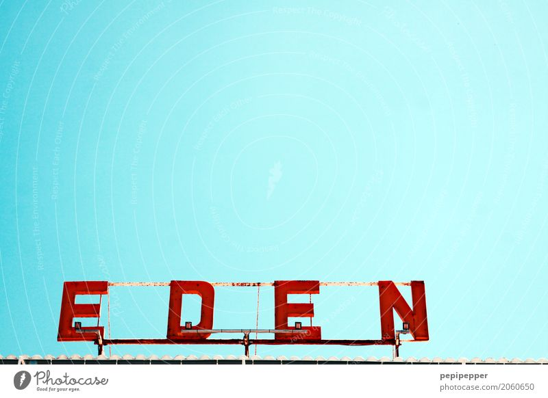 EDEN Lebensmittel Ernährung Reichtum Ferien & Urlaub & Reisen Sommer Garten Zeichen Schriftzeichen Ornament Schilder & Markierungen blau rot Paradies