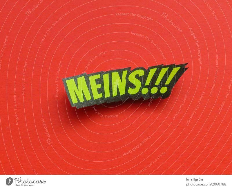 MEINS!!! Schriftzeichen Schilder & Markierungen Kommunizieren Gefühle Stimmung Zufriedenheit Begeisterung selbstbewußt Gier Hemmungslosigkeit egoistisch