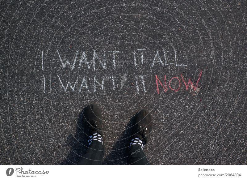 her mit dem schönen Leben Fuß Schriftzeichen Schilder & Markierungen Erfolg Schuhe Zeichen Unendlichkeit Karriere Erwartung Hochmut egoistisch Gier verschwenden