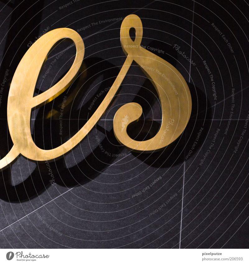 es Wand Stein Mauer Metall gold rund Schriftzeichen Buchstaben Dinge Rätsel geschwungen Symbole & Metaphern Handschrift schwungvoll schriftlich