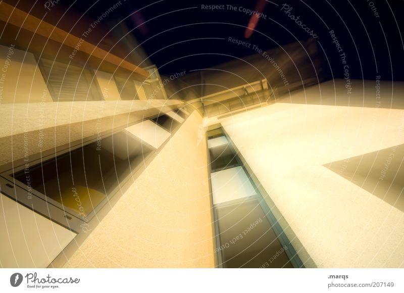 Wipeout Fenster Stil Gebäude Fassade hoch Hochhaus modern Geschwindigkeit Wachstum Perspektive Zukunft Wandel & Veränderung trendy abstrakt