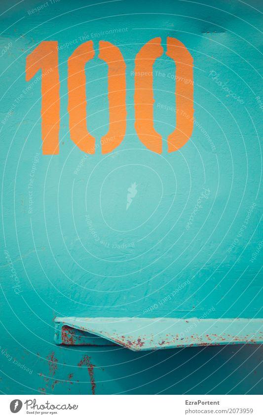 Dinge Container Metall Stahl Rost Zeichen Ziffern & Zahlen Schilder & Markierungen blau orange türkis Design Farbe Werbung 100 Beule Hintergrundbild graphisch
