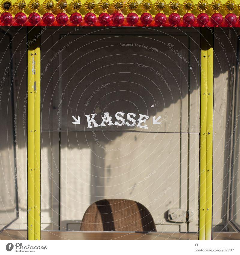 leere kasse(n) Zeichen Schriftzeichen bezahlen warten Billig sparsam stagnierend Kasse Sitz Stuhl Jahrmarkt Licht Glühbirne Beleuchtung Arbeitsplatz Typographie
