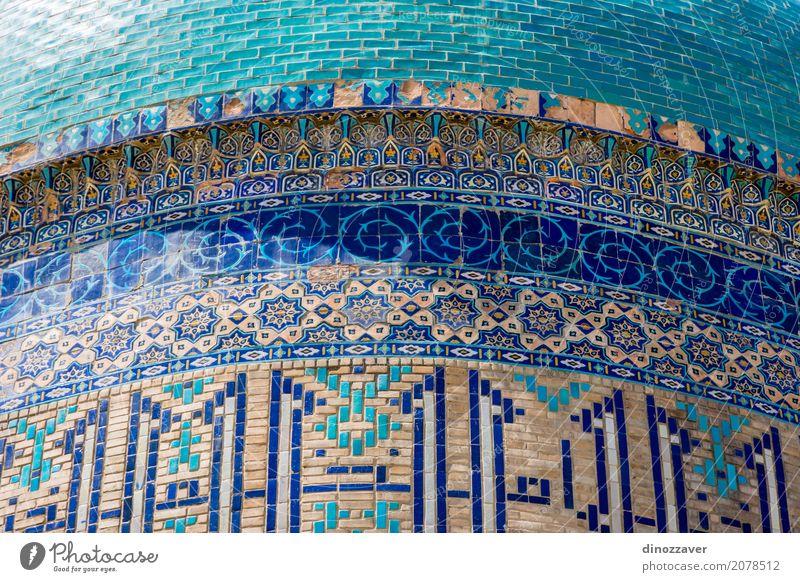 Turkestan-Mausoleum, Detail, Kasachstan Design schön Ferien & Urlaub & Reisen Tourismus Kultur Platz Gebäude Architektur Denkmal Stein alt historisch blau