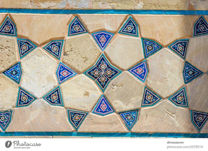 Orientalische Muster am Turkistan-Mausoleum, Kasachstan Design schön Ferien & Urlaub & Reisen Tourismus Kultur Platz Gebäude Architektur Denkmal Stein alt