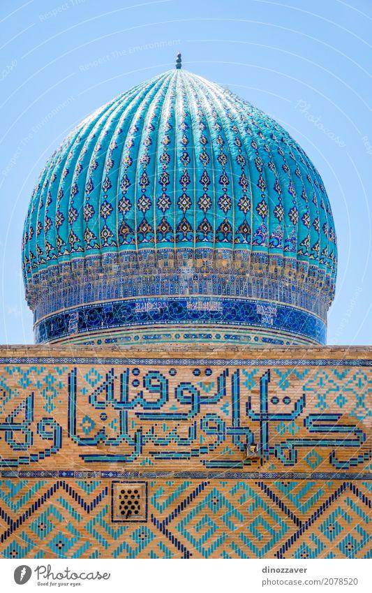 Haube am Turkistan-Mausoleum, Kasachstan Design schön Ferien & Urlaub & Reisen Tourismus Kultur Platz Gebäude Architektur Denkmal Stein alt historisch blau