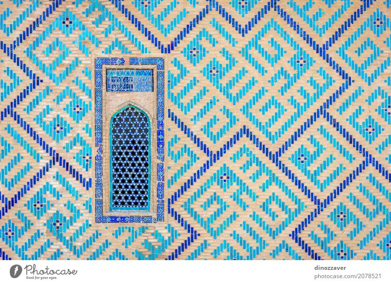 Fenster des Turkistan-Mausoleums, Kasachstan Design schön Ferien & Urlaub & Reisen Tourismus Kultur Platz Gebäude Architektur Denkmal Stein alt historisch blau