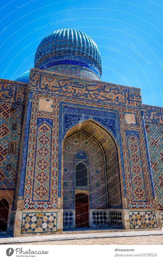 Turkestan Mausoleum, Kasachstan Design schön Ferien & Urlaub & Reisen Tourismus Kultur Platz Gebäude Architektur Denkmal Stein alt historisch blau