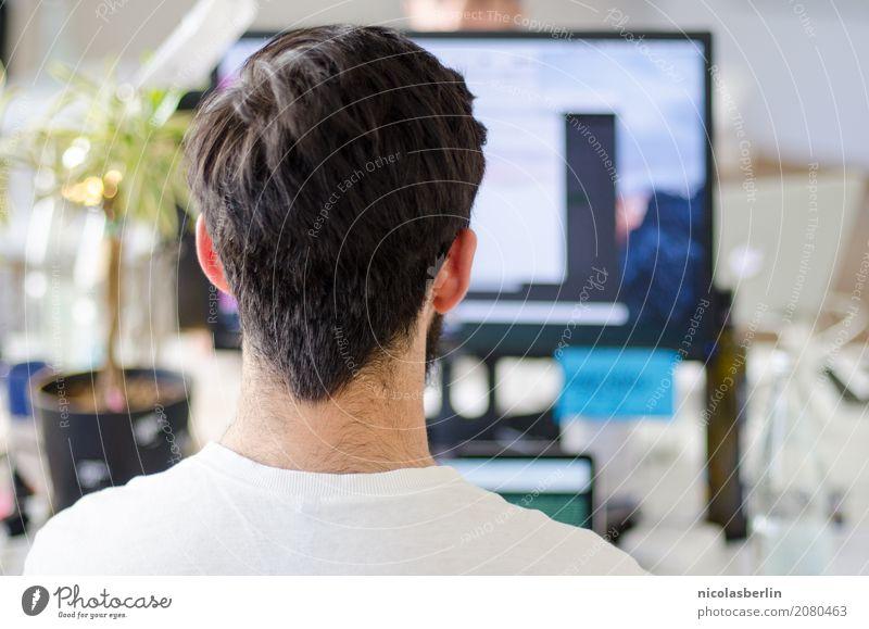 Working ruhig Business Arbeit & Erwerbstätigkeit Büro modern Kommunizieren Erfolg Telekommunikation Studium Team Stress Karriere Arbeitsplatz Unternehmen