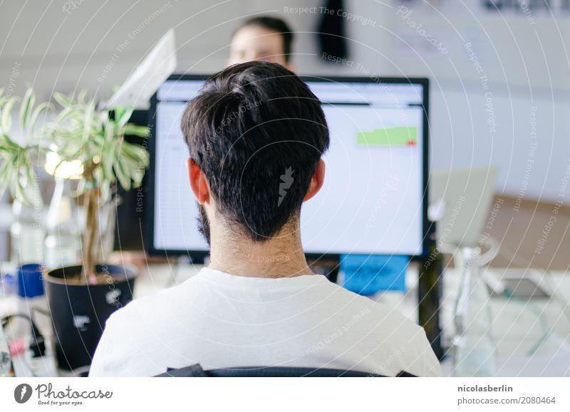 Gut für die Augen Jugendliche Mann ruhig 18-30 Jahre Erwachsene Business Zusammensein Arbeit & Erwerbstätigkeit maskulin Büro modern Kommunizieren Erfolg