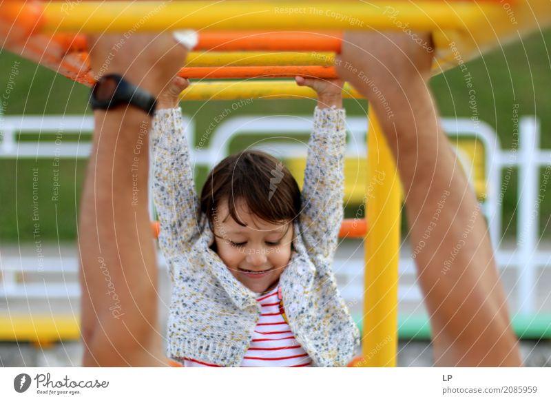 Mensch Kind Freude Mädchen Erwachsene Leben Gefühle lachen Familie & Verwandtschaft Spielen Zusammensein Zufriedenheit Kindheit Fröhlichkeit gefährlich Baby