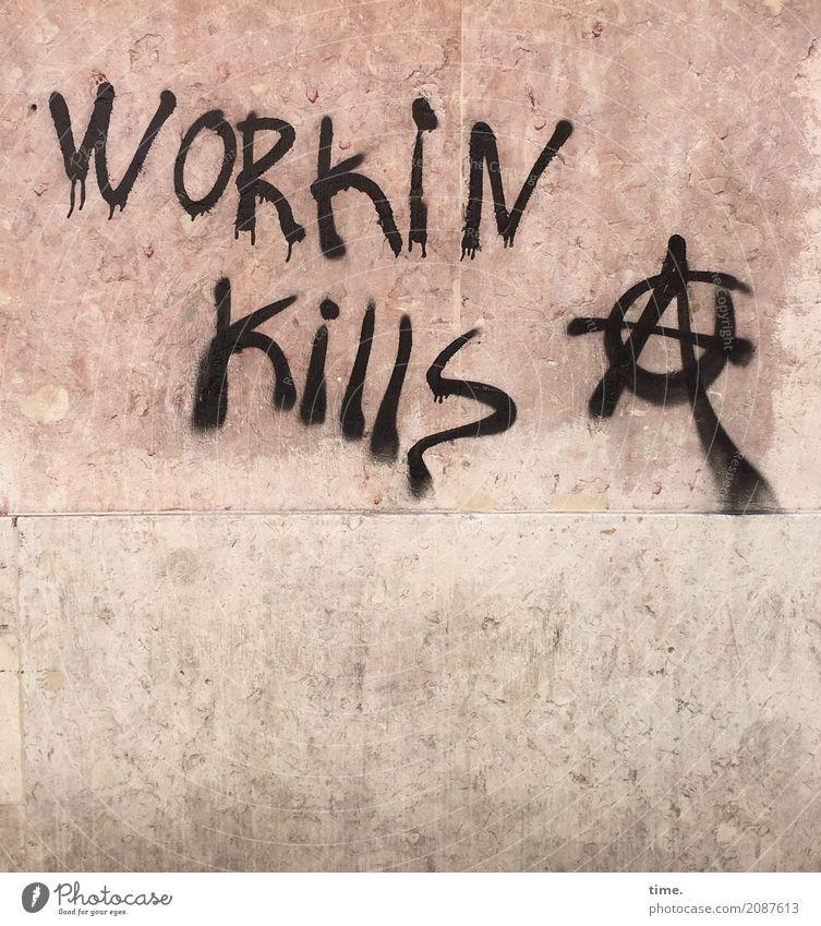The Dark Side | Statement Arbeit & Erwerbstätigkeit Einkommen Baustelle Business Karriere Erfolg Mauer Wand Holz Zeichen Schriftzeichen Graffiti Sorge Tod