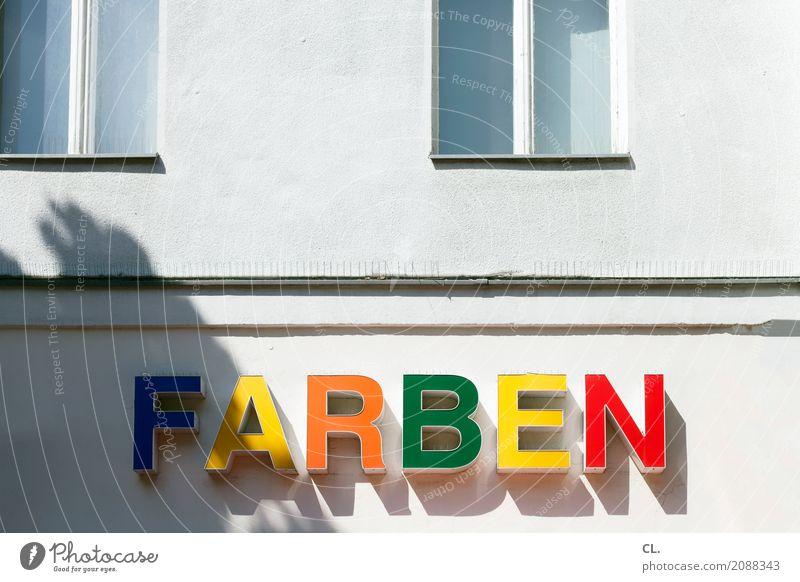 farbfoto Haus Mauer Wand Fassade Fenster Farben und Lacke Schriftzeichen ästhetisch Fröhlichkeit frisch lustig mehrfarbig grau Design einzigartig Idee