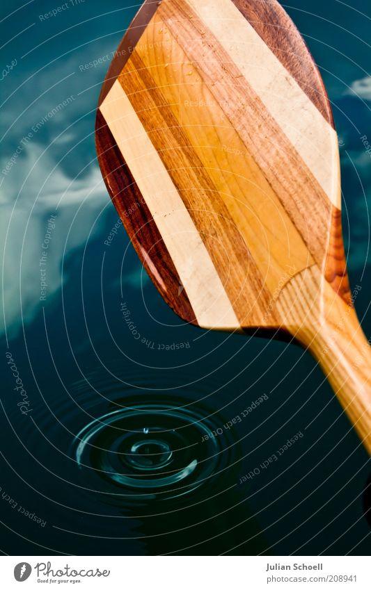 The Drop Himmel blau Wasser schön Sommer Wolken ruhig Sport Holz See Zufriedenheit glänzend frisch Wassertropfen ästhetisch Tropfen