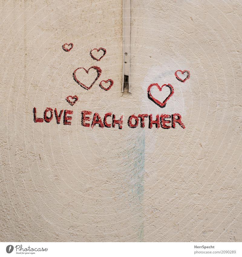Frommer Wunsch Bauwerk Gebäude Mauer Wand Zeichen Schriftzeichen Graffiti Herz positiv rebellisch Stadt rot Gefühle Liebe Menschenliebe Mitgefühl Englisch