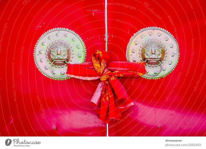 Rote Tür in der chinesischen Art Meditation Ferien & Urlaub & Reisen Dekoration & Verzierung Gebäude Architektur Pferd alt historisch gold rot Tradition Portal