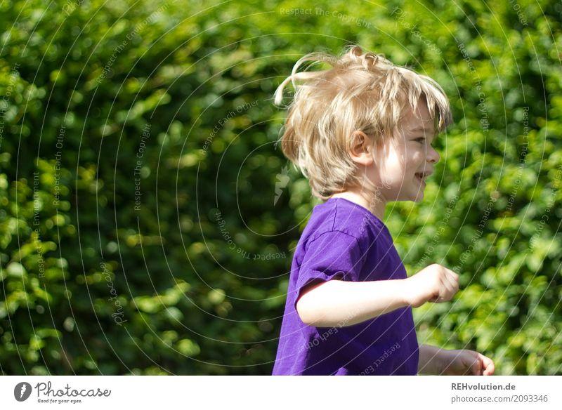 sommer 2017 - trampolin Mensch Kind Natur Sommer grün Freude Umwelt natürlich Bewegung Junge lachen Spielen Glück Haare & Frisuren springen Freizeit & Hobby