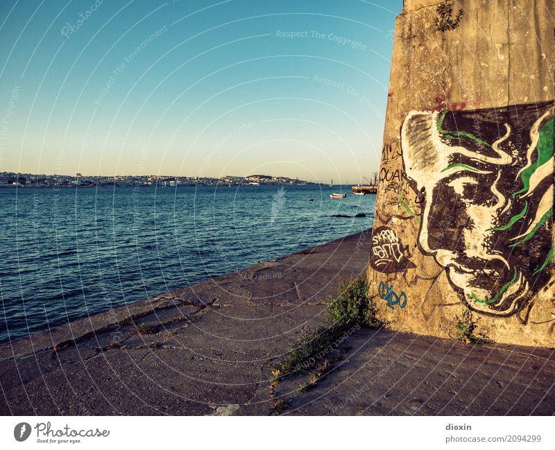 flow, Tejo, flow! Kunst Kunstwerk Gemälde Straßenkunst Graffiti Flussufer Lissabon Portugal Stadt Hauptstadt Hafenstadt Stadtrand Menschenleer Traurigkeit Sorge