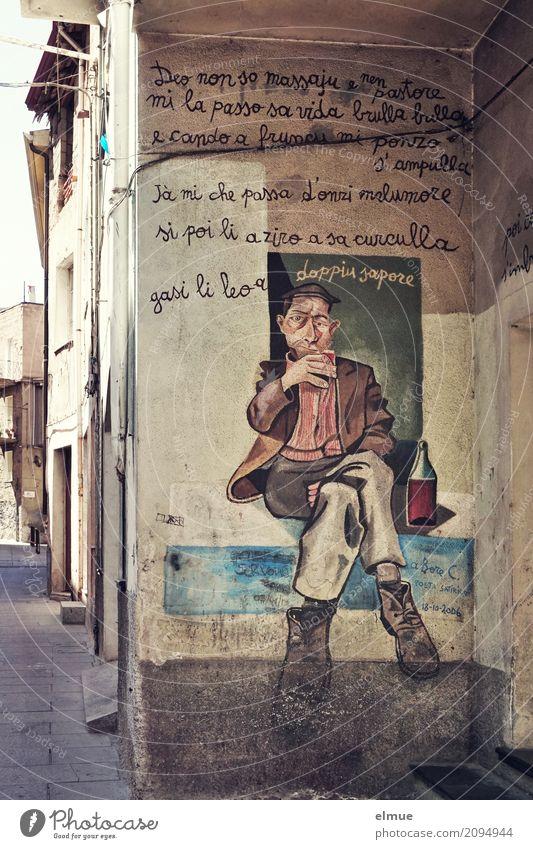 Flair Tourismus Städtereise Insel Orgosolo Sardinien Kleinstadt Altstadt Haus Gebäude Mauer Wand Fassade Sehenswürdigkeit Wahrzeichen außergewöhnlich