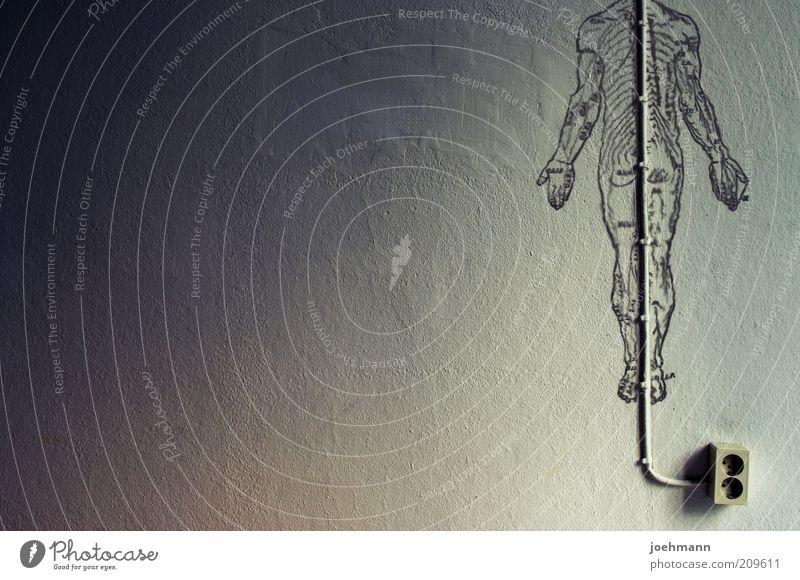 Stromlinie Mensch Wand Kunst Gesundheitswesen Zufriedenheit Dekoration & Verzierung Kraft ästhetisch Kreativität Energie Elektrizität Idee Denken Buddhismus Symmetrie Leitung