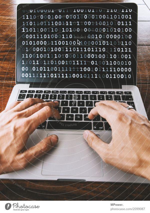 10111100 Notebook Tastatur Bildschirm Hardware Software Technik & Technologie Unterhaltungselektronik Fortschritt Zukunft Telekommunikation