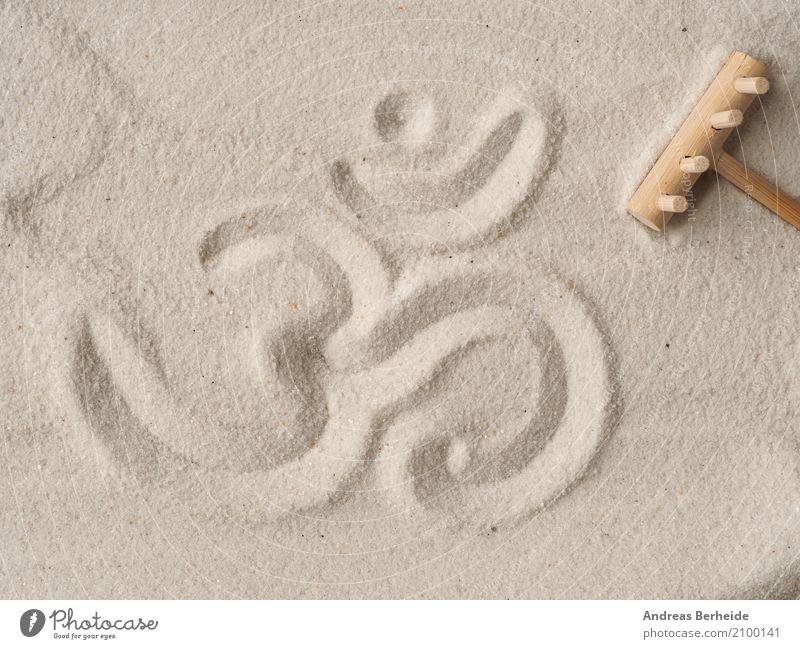 Oooooooooooommmmmmmmmmmm ! Natur Ferien & Urlaub & Reisen Sommer Erholung ruhig Strand Glück Sand Zufriedenheit Kraft Symbole & Metaphern Frieden Gelassenheit