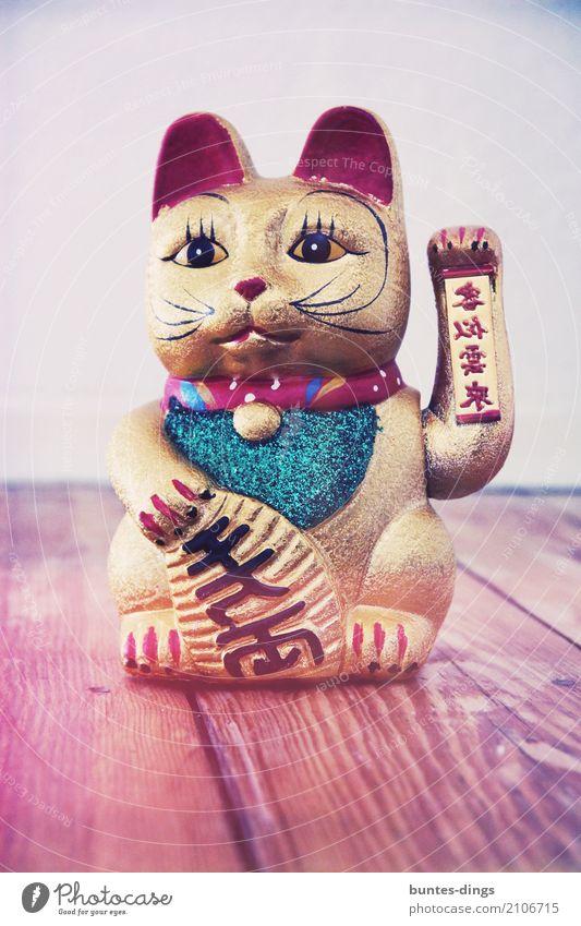 Winkekatze Skulptur Tier Katze Pfote 1 Spielzeug Dekoration & Verzierung Kitsch Krimskrams Souvenir Sammlung Sammlerstück Kunststoff Zeichen Spielen träumen