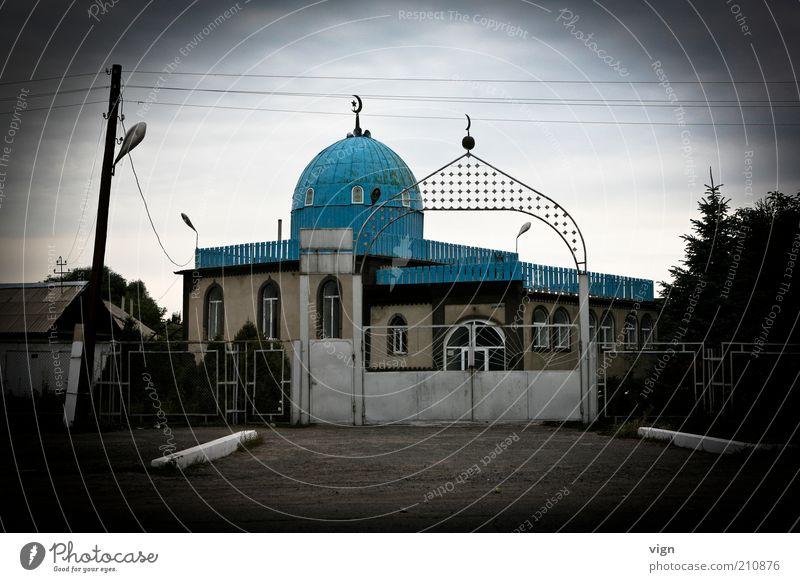 мечеть Kasachstan Asien Menschenleer Moschee einfach Religion & Glaube Islam Farbfoto Kontrast Eingangstor Kuppeldach