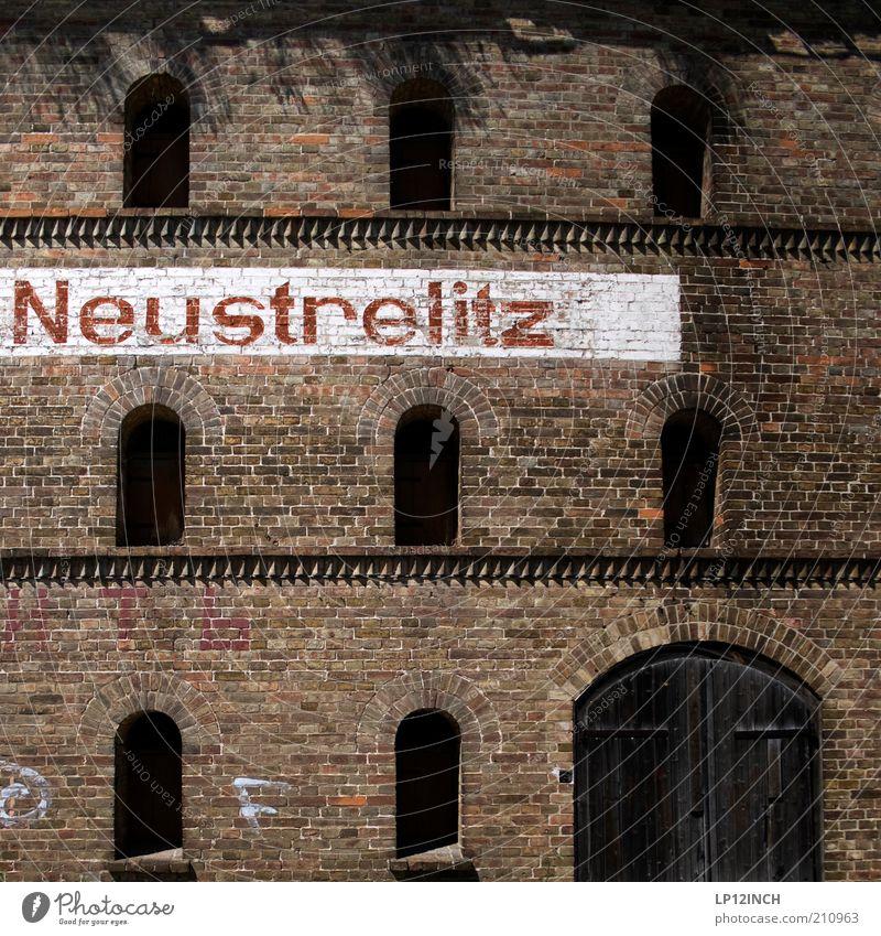 SILO alt Haus Architektur Gebäude Häusliches Leben Hafen trocken Backstein historisch Ruine Lager Bildausschnitt Fensterbogen Leerstand Mecklenburg-Vorpommern