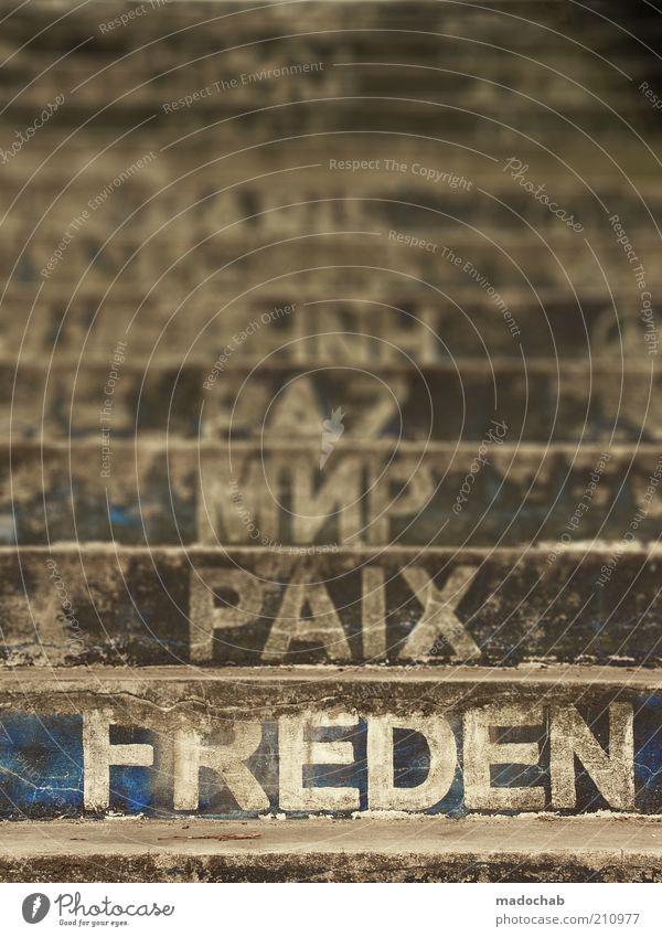 Wünsch dir was! blau Stil Kunst grau träumen Treppe Schriftzeichen Zukunft Kultur Zeichen Wandel & Veränderung Hoffnung Ziffern & Zahlen Ziel Glaube Frieden