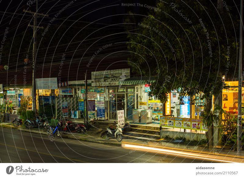 Lamai Thailand Asien Dorf Fischerdorf Kleinstadt Fußgängerzone Haus Gebäude Architektur Ferien & Urlaub & Reisen Stimmung Koh Samui ebike Auto-Skooter