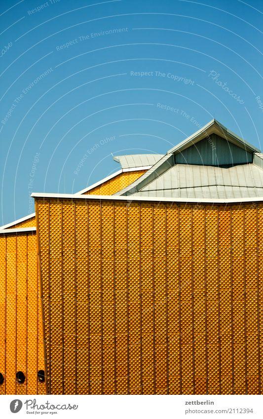 Herbert-von-Karajan-Straße 1 Himmel Himmel (Jenseits) Architektur Tourismus Fassade Textfreiraum Musik Kultur Veranstaltung Konzert Bauhaus